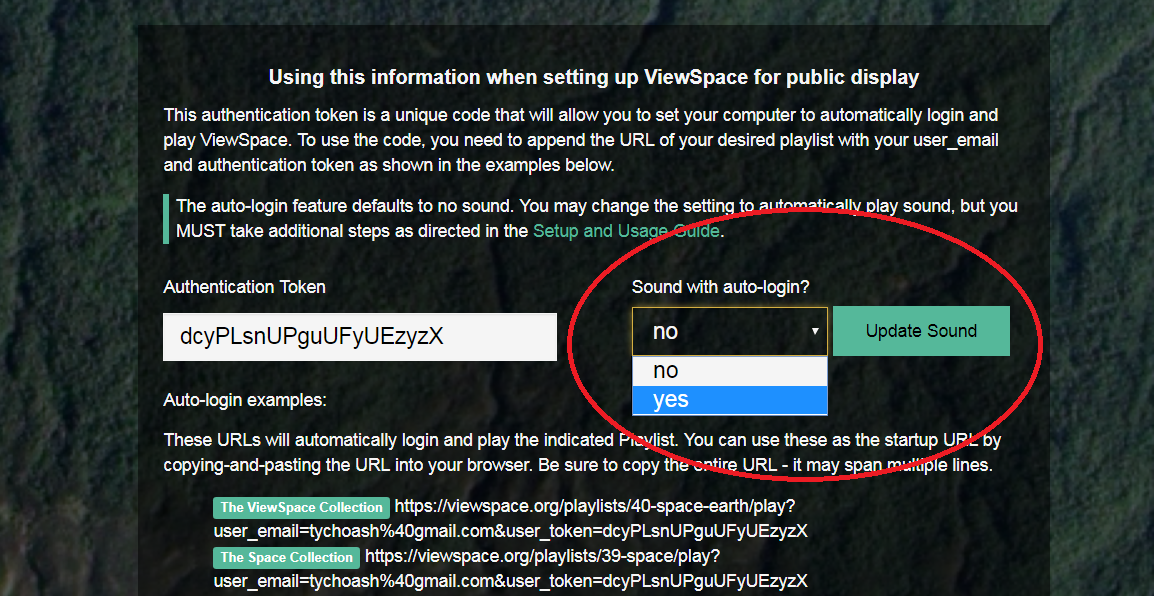 Screenshot of the ViewSpace User Profile page with the drop-down menu for sound and the Update Sound button.